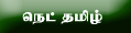 Tamil Web Directory